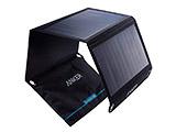 Tragbare Solarmodule